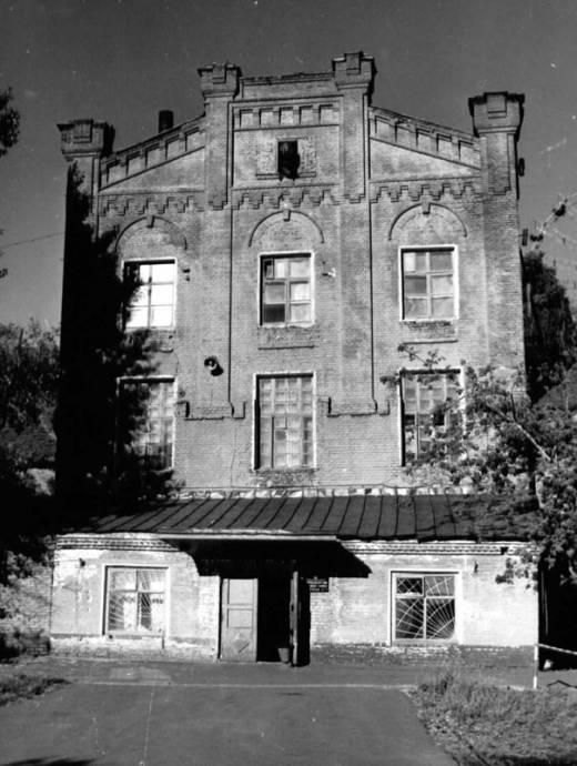 Завод Бодалева 1980 год