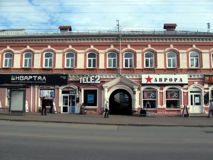 Купеческий магазин