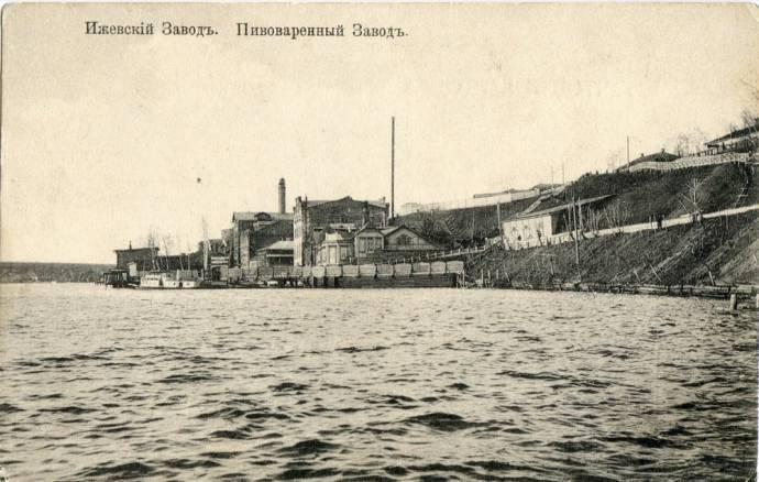 Пивоваренный завод